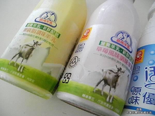 嘉南羊乳2.jpg