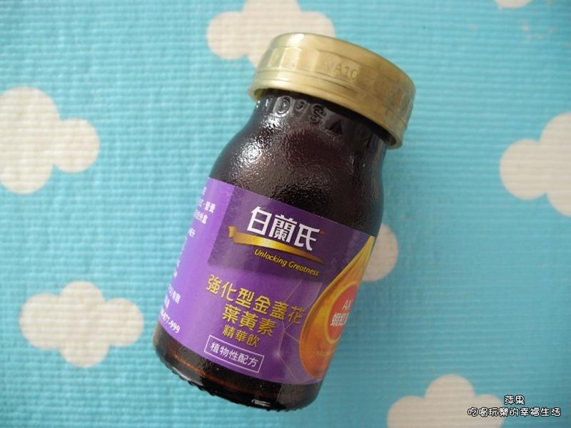 白蘭氏強化型金盞花葉黃素精華飲3.jpg