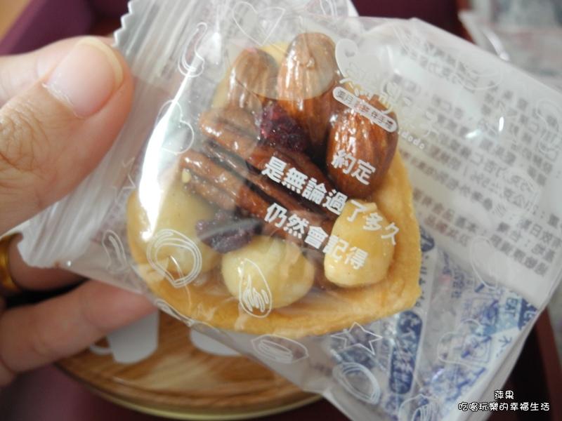 台灣黑熊曲奇堅果塔禮盒8.jpg
