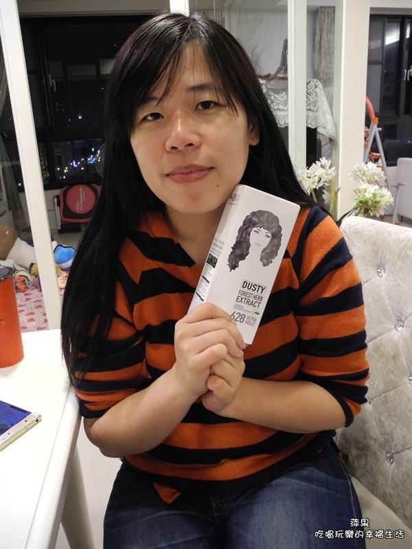 SOFEI 舒妃型色家植萃添加護髮染髮霜3.jpg