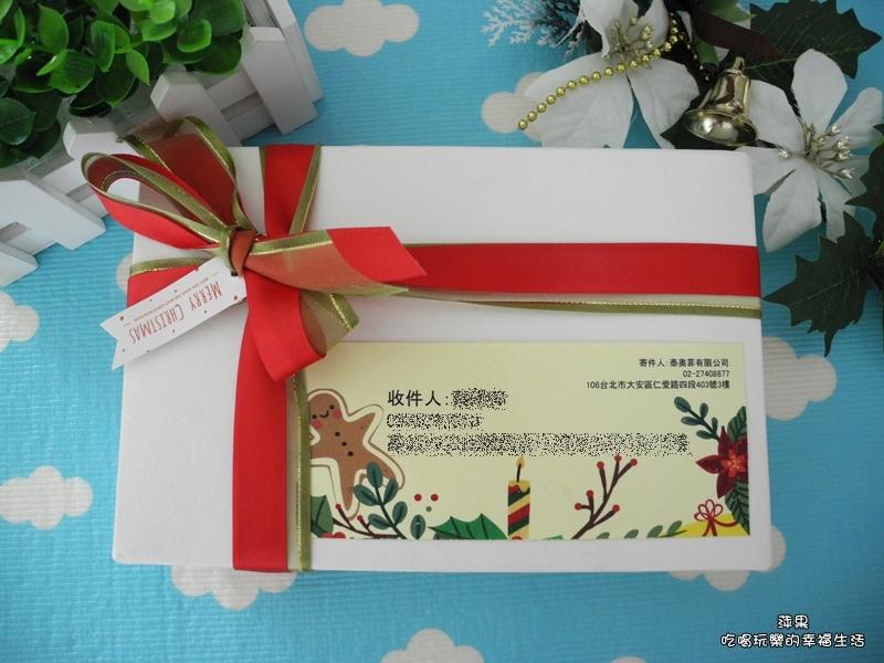 小蜜媞獨家聖誕禮盒1.jpg