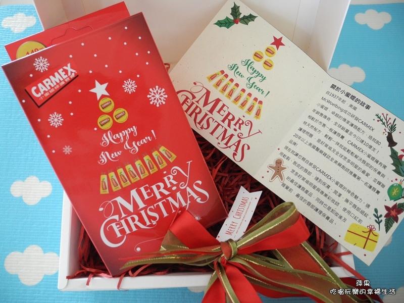 小蜜媞獨家聖誕禮盒3.jpg