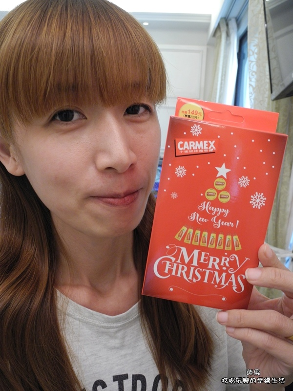 小蜜媞獨家聖誕禮盒4.jpg