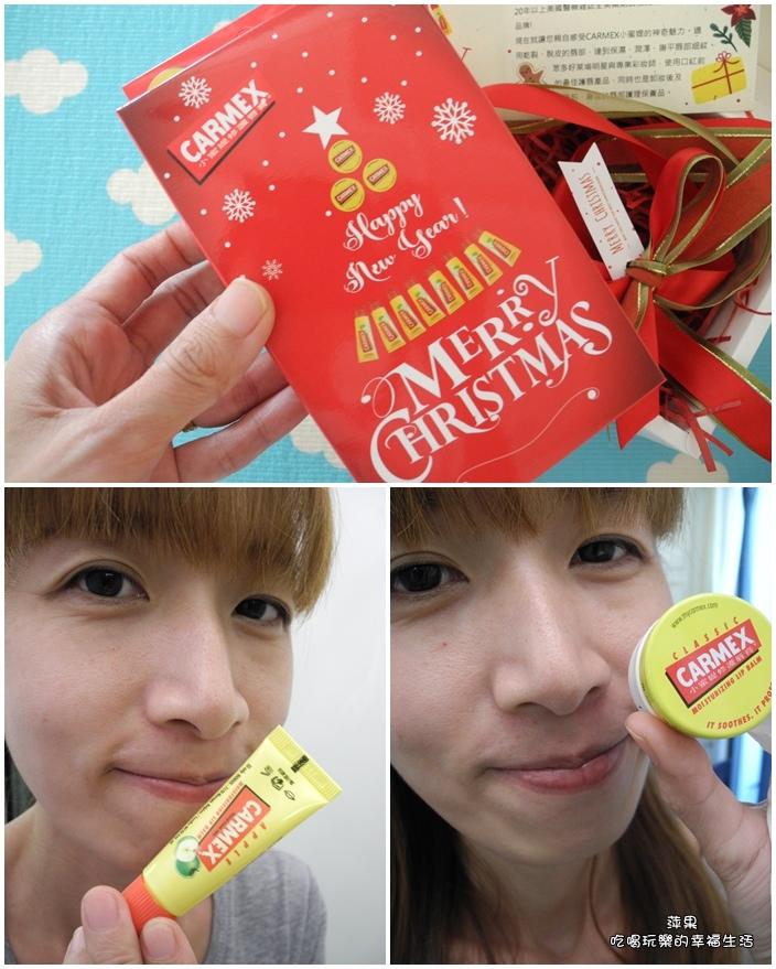 小蜜媞獨家聖誕禮盒16.jpg