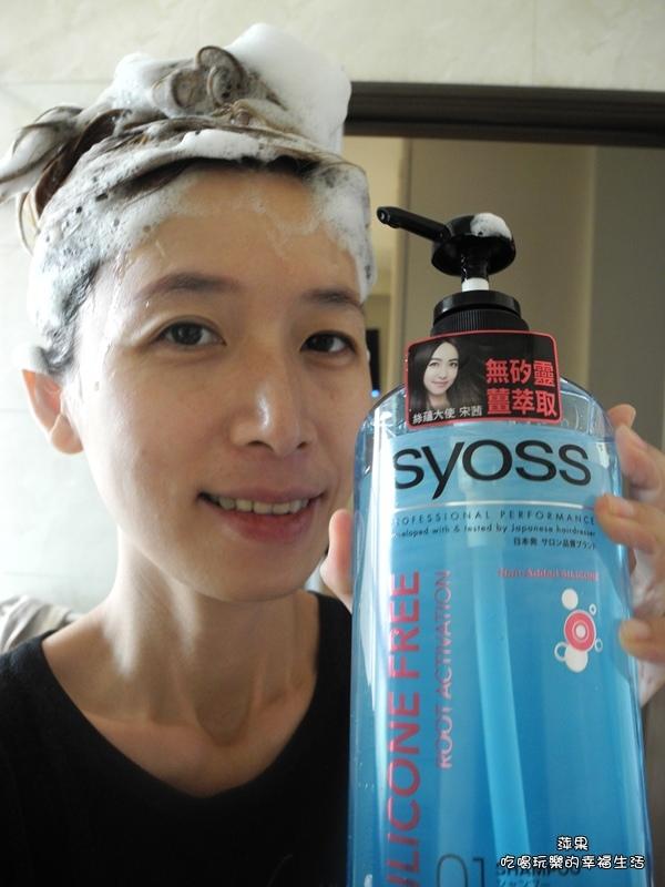 SYOSS絲蘊 無矽靈強健髮根洗髮乳6.jpg