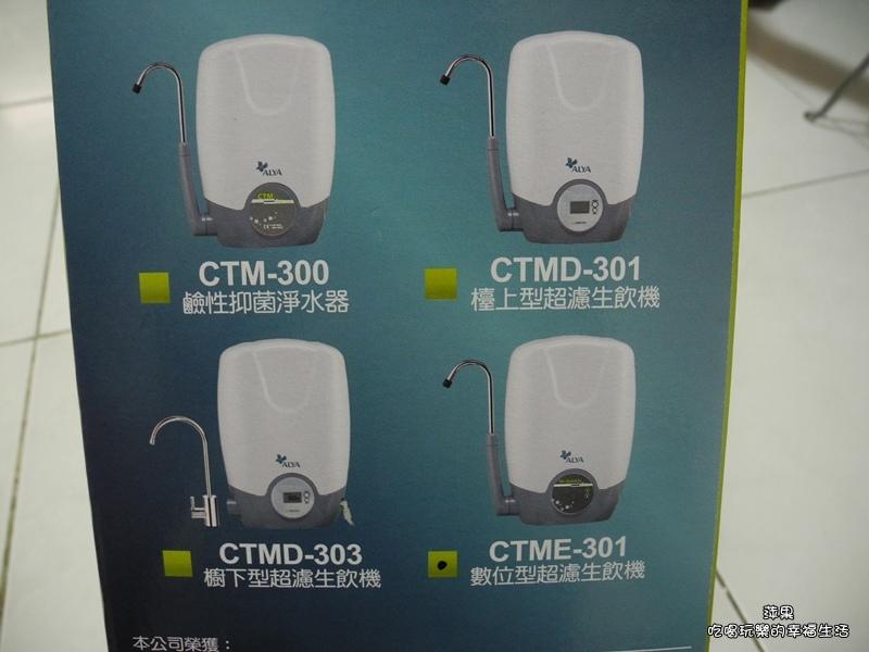 歐漾淨水檯上智慧型三段式生飲淨水器3.jpg