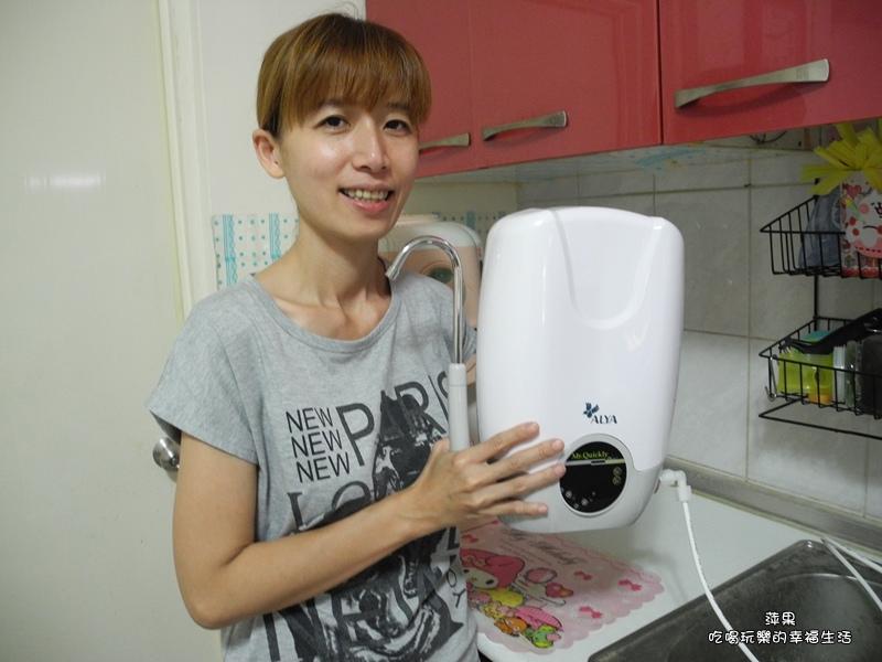 歐漾淨水檯上智慧型三段式生飲淨水器6.jpg