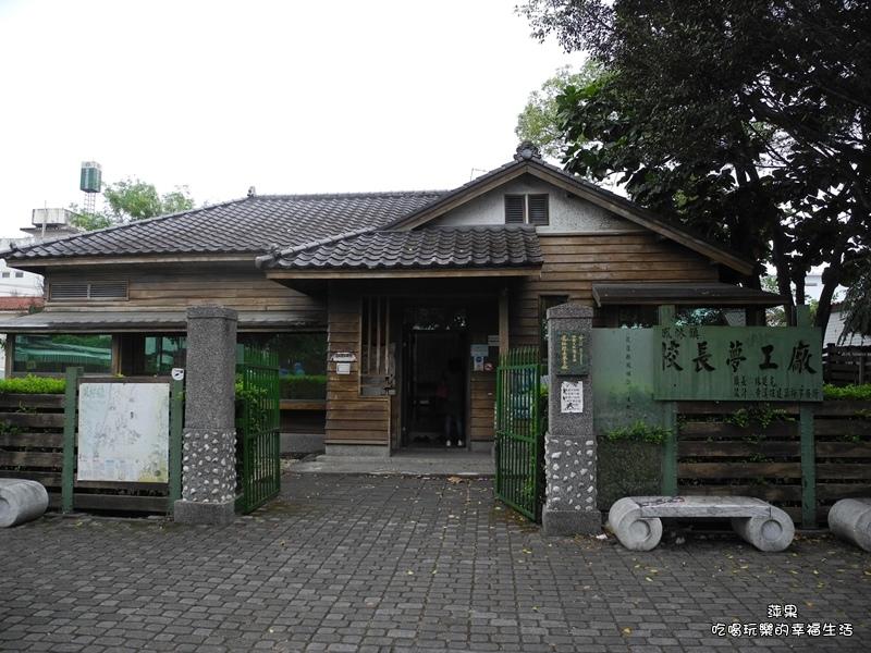 校長夢工廠1.jpg