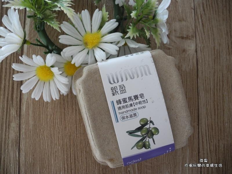 WINIM銀盈手工皂1.jpg