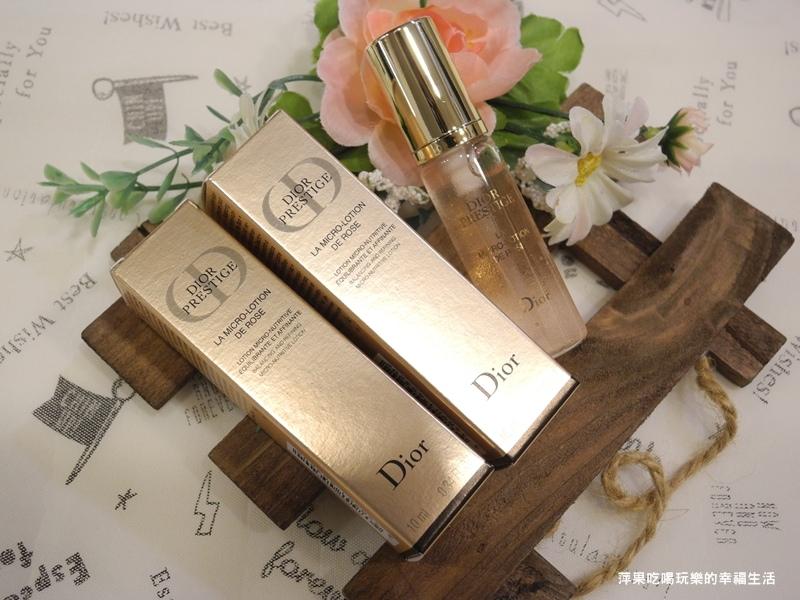 Dior精萃再生微導青春凝露1.jpg