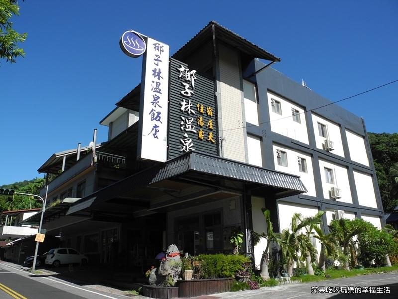 椰子林溫泉飯店1.jpg