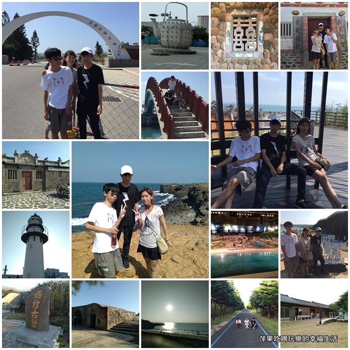 澎湖自由行旅遊37.jpg