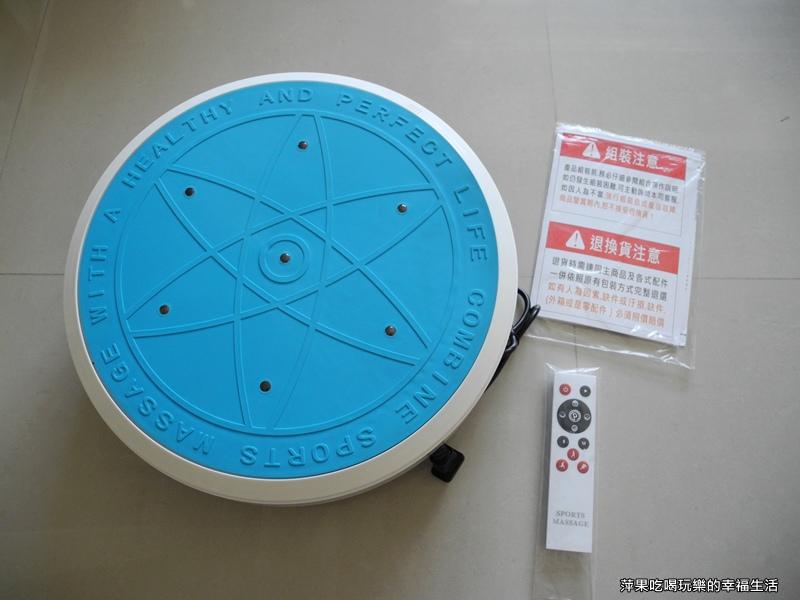 專利型太極990段按摩雕塑運動飛碟機+豪華版12顆電動凸點按摩枕1.jpg