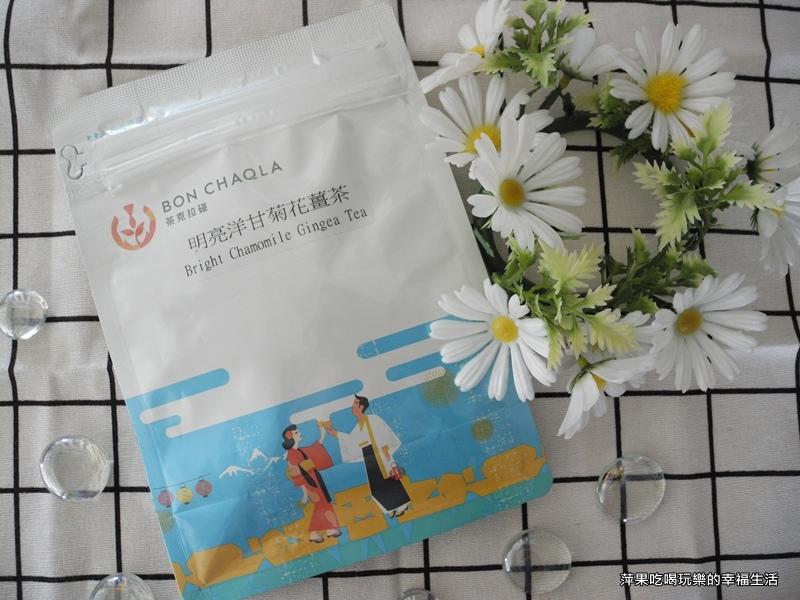 台灣茶人明亮洋甘菊花薑茶1.jpg