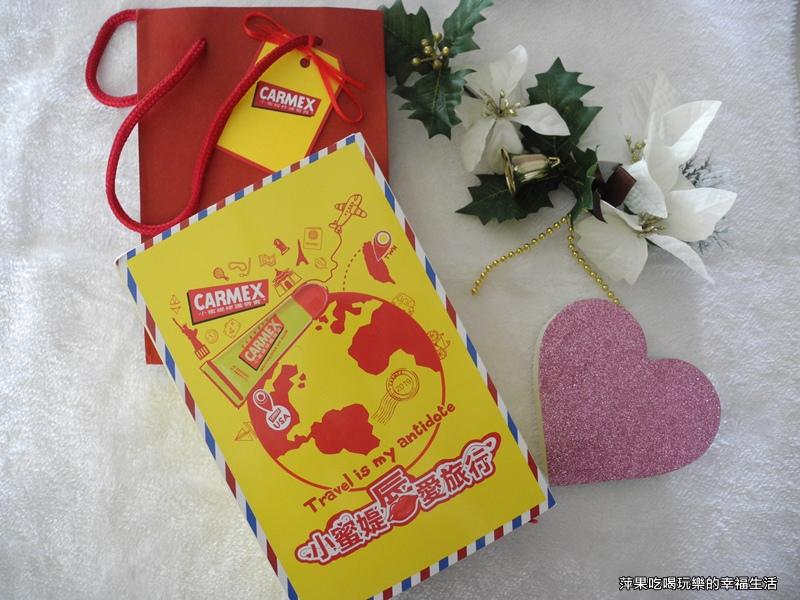 CARMEX小蜜媞唇愛旅行聖誕禮盒1.jpg