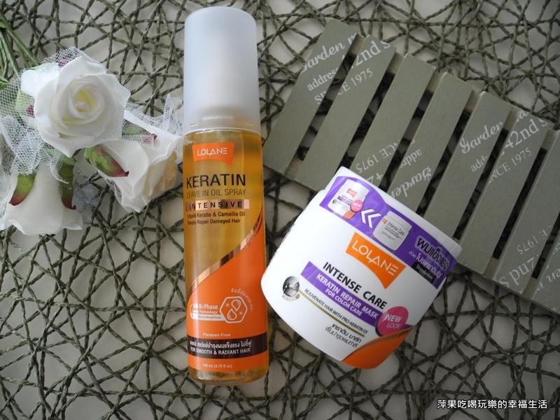 Lolane高效修護角蛋白護髮品1.jpg