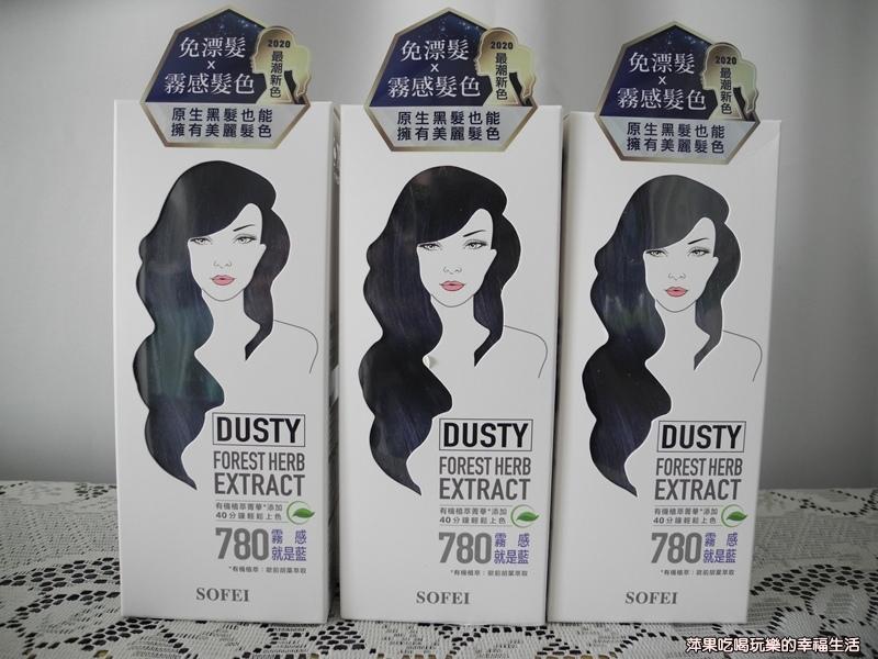 SOFEI 舒妃型色家植萃添加護髮染髮霜1.jpg