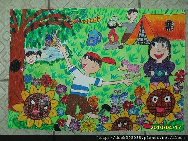 家樂福-我和媽媽快樂的一天繪畫.JPG