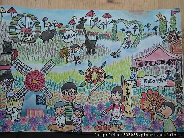 2012南投花卉嘉年華繪畫比賽高年級組.JPG