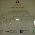 2樓8216房 (10).JPG