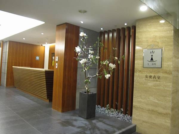 煙波飯店湖濱館 (19).JPG