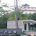 煙波飯店湖濱館 (29).JPG