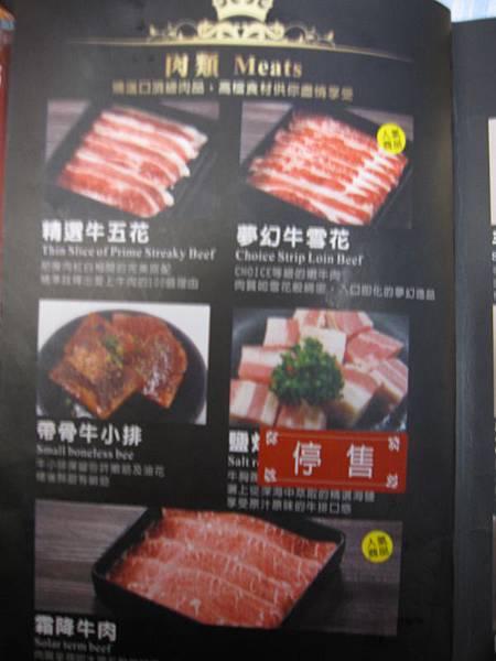 烤狀猿日式碳火燒肉.文心店 (3).JPG