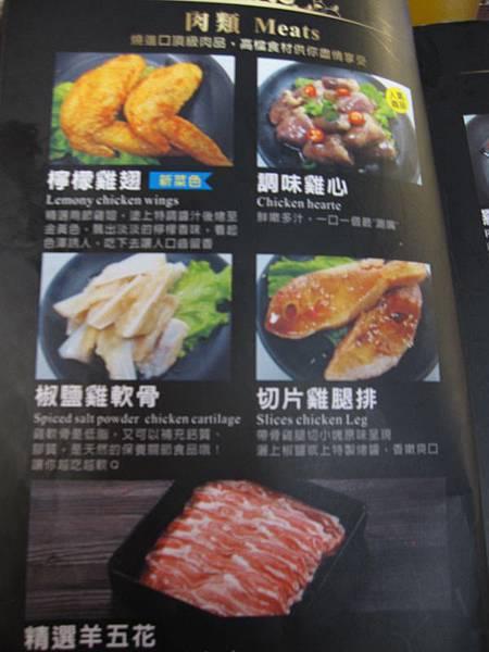 烤狀猿日式碳火燒肉.文心店 (5).JPG