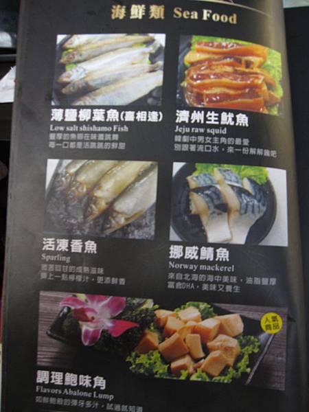 烤狀猿日式碳火燒肉.文心店 (8).JPG