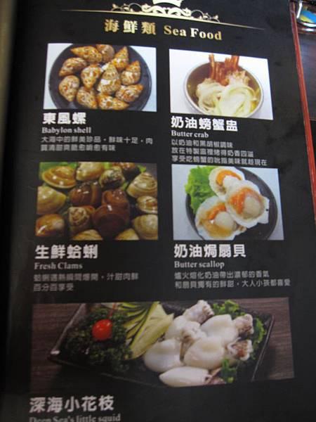 烤狀猿日式碳火燒肉.文心店 (9).JPG