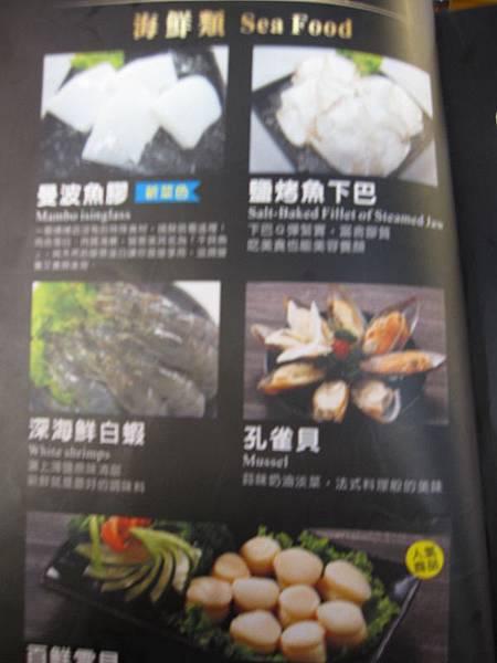 烤狀猿日式碳火燒肉.文心店 (10).JPG