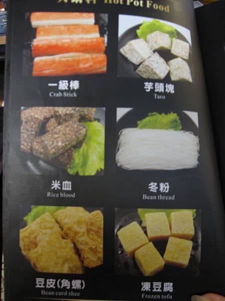 烤狀猿日式碳火燒肉.文心店 (12).JPG