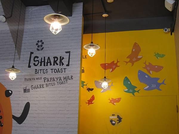 鯊魚咬吐司 (10).JPG