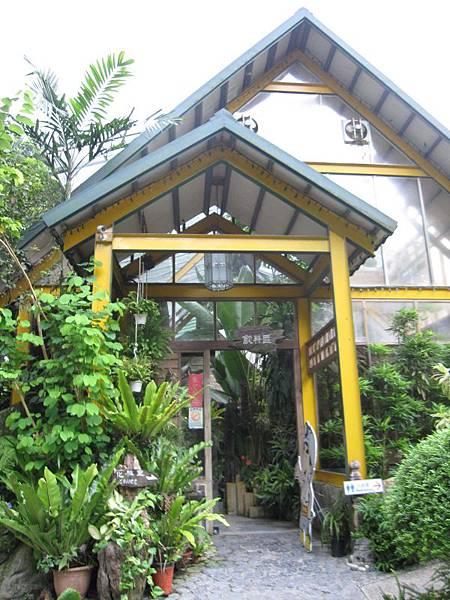 綠景咖啡屋.飲料區.JPG