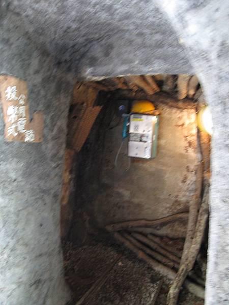 礦坑公共電話亭.JPG