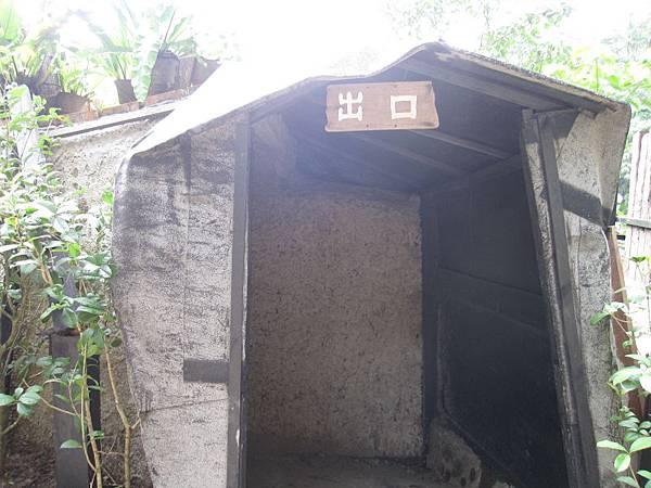 體驗坑道 (1).JPG