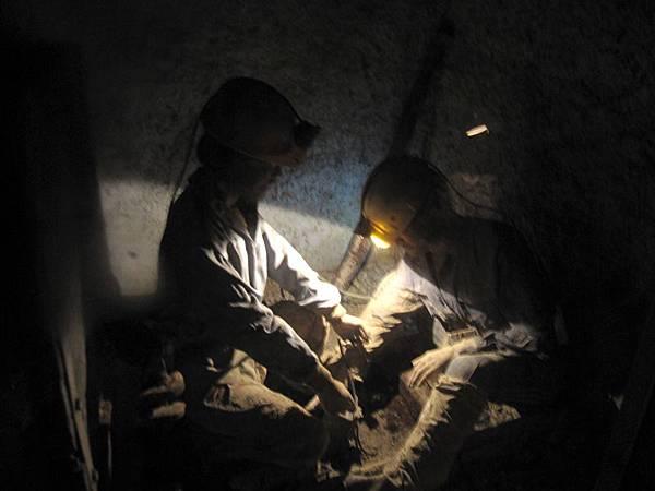 體驗礦坑. (1).JPG