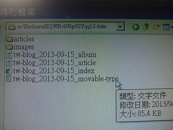 選.Mobable-type.JPG