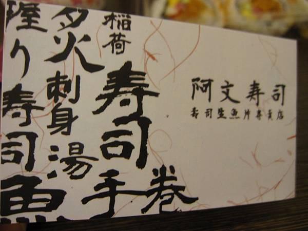 名片 (1).JPG