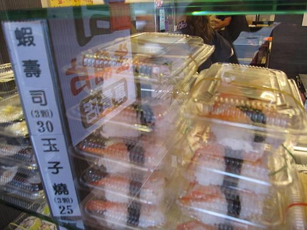 蝦壽司30.玉子燒25.JPG