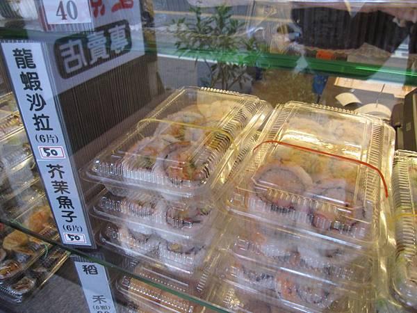 龍蝦沙拉.芥末魚子50.JPG
