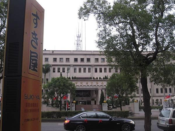 在台中市政府警察局對面.JPG