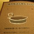 煮壽喜燒步驟 (1).JPG