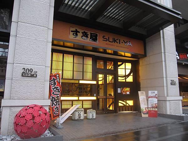 順天經貿廣場 (5).JPG