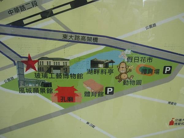新竹 工藝博物館 (38).JPG