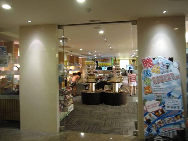 煙波飯店湖濱館 (26).JPG