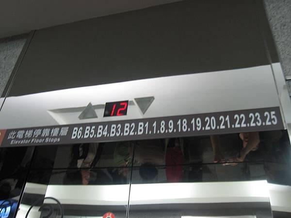 3.4號電梯.JPG
