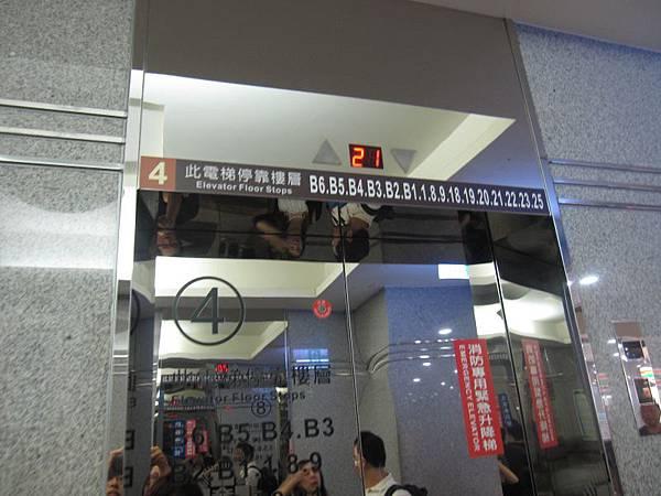 3.4號電梯 (1).JPG