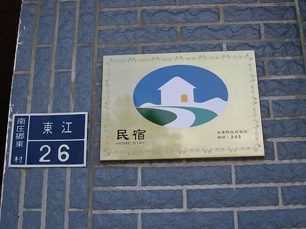 金城一景 (13).JPG