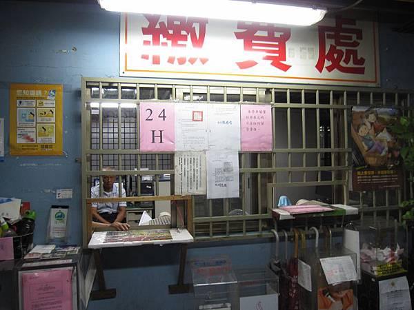 東興路停車場 (3).JPG